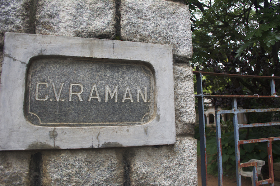 The Raman House in Malleswaram was home to S C.V. Raman, 1930 Nobel Prize winner for physics. A guard did not allow photos from within the grounds. (Photo: Kelly Zegers)